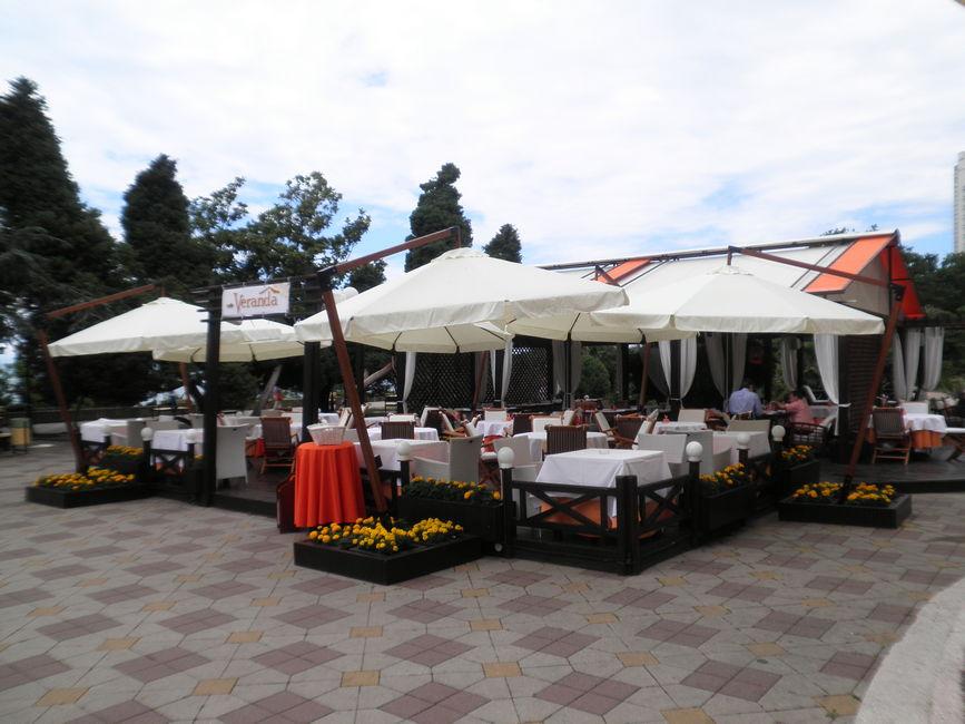 Зонт в Одессе
