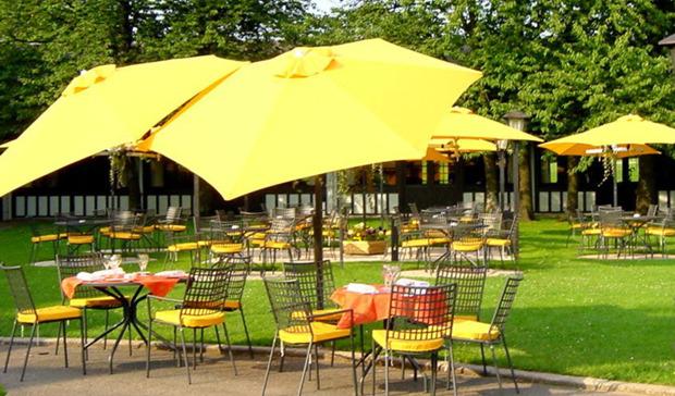 Зонт садовый Киев